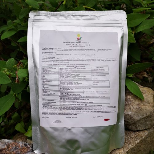 Seaweed Extract Powder 500g