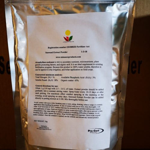Seaweed Extract Powder 1kg/bag